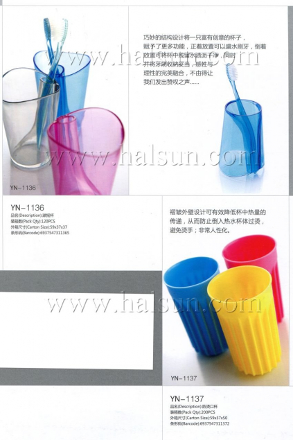 Cups with toothbruch holder,heat provent cups