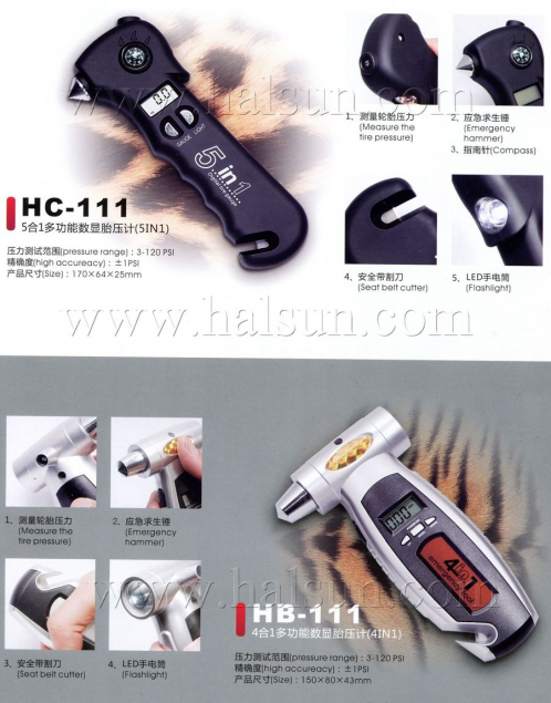5 in 1 multi function digital tire gauges,emergency hammer,compass,LED flashlights,seatbelt cutter HC-111
