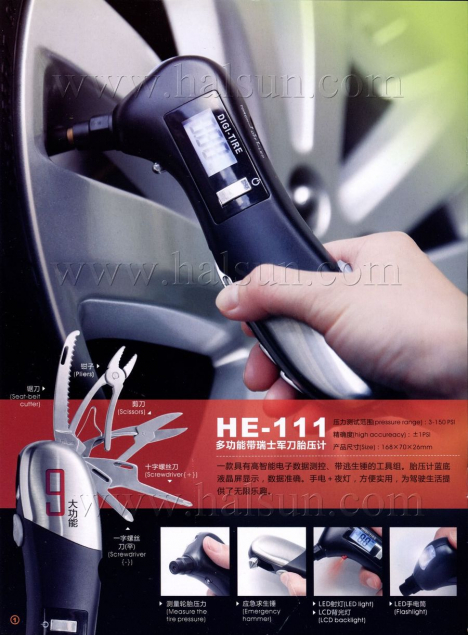 Multi Function Digital Tire Gauges,Emergency hammer,flashlight,spot light,seatbelt cutter,pliers,scissors,2 screwdrivers,
