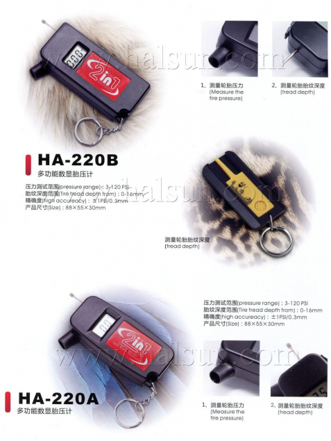 digital tire gauge with tread depth Gauges,2 in 1 digital tire gauge,multi functional tire gauges,